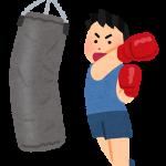 【スポーツ口コミ】格闘技する事で走らなくても痩せる?