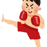 【スポーツ口コミ】K-1ファイター魔娑斗に憧れて始めた格闘技 ~キックボクシングという人生の教科書~