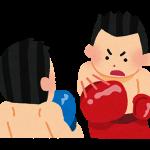 【スポーツ口コミ】ボクシング観戦ではここに注目!