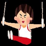 【スポーツ体験談】器械体操の面白みと見どころ