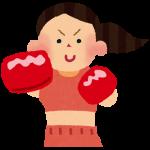 【スポーツ口コミ】ボクシングの減量はダイエットに応用できるか